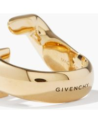 Givenchy Gリンク リング - メタリック