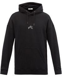 Givenchy リフラクテッド コットンスウェットパーカー - ブラック
