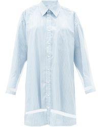 Maison Margiela オーガンザオーバーレイ ストライプシャツドレス - ブルー