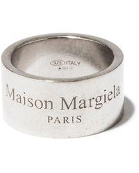 Maison Margiela - エングレーブロゴ ワイドバンド シルバーリング - Lyst