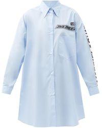 MM6 by Maison Martin Margiela - ロゴ コットンポプリン オーバーサイズシャツドレス - Lyst
