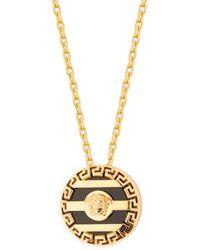 Versace Medusa Charm Necklace - Metallic