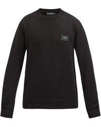 Dolce & Gabbana - コットンスウェットシャツ - Lyst