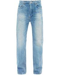 Balenciaga ダメージ ストレートジーンズ - ブルー