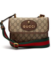 68b7696736aad Gucci - Gg Supreme Canvas Messenger Bag - Lyst