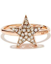 Selim Mouzannar Istanbul Diamond & 18kt Gold Ring - Metallic