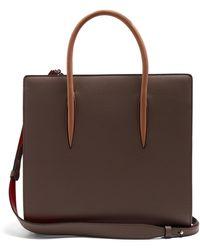Christian Louboutin Paloma Medium Grained-leather Tote - Multicolor
