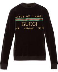 Gucci - ロゴ コットンブレンド スウェットシャツ - Lyst