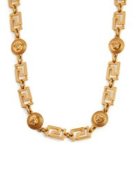 Versace - Medusa And Greek-key Long Necklace - Lyst