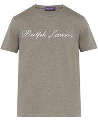 Ralph Lauren Purple Label - Logo Print Cotton T Shirt - Lyst