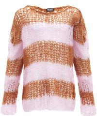 Raf Simons オーバーサイズ オープンニットセーター - マルチカラー
