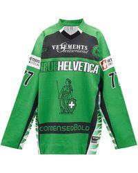 Vetements オーバーサイズ コットンスウェットシャツ - グリーン