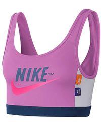 Nike - REGGISENO ICON CLASH - Lyst