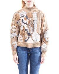 Alberta Ferretti - Beige Wool Sweater - Lyst