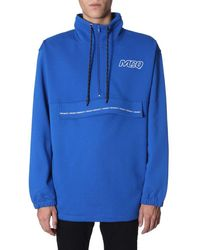 McQ Oversized-Sweatshirt mit Reißverschluss - Blau