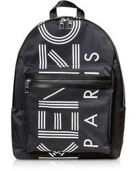 KENZO Striped Logo Zipped Backpack - Black