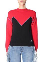 MSGM Colour-block Sweater - Red