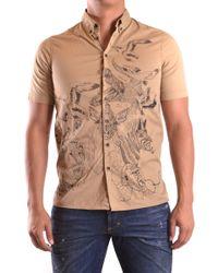 DSquared² Beige Cotton Shirt - Natural