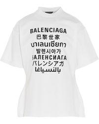 Balenciaga BAUMWOLLE T-SHIRT - Weiß