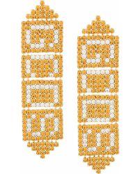 Gcds Logo Chain-link Earrings - Metallic