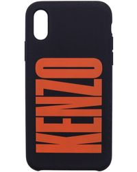 KENZO - Black Other Materials Cover - Lyst