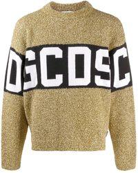 Gcds Pullover mit Metallic-Logo - Mehrfarbig