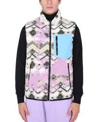 MSGM Fleece Sherpa Vest - Multicolour
