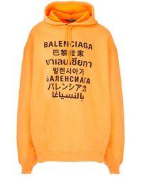 Balenciaga ANDERE MATERIALIEN SWEATSHIRT - Orange