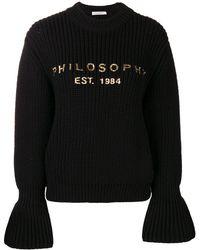 Philosophy - SCHWARZ WOLLE PULLOVER - Lyst