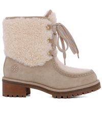 Tory Burch Leather Ankle Boots - Natural