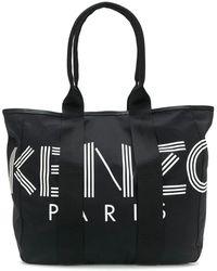KENZO Black Leather Travel Bag