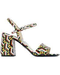 Prada Multicolour Leather Sandals