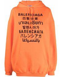 Balenciaga Languages Print Drawstring Hoodie - Orange