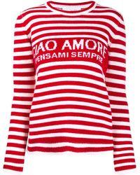 Giada Benincasa F0501cwcw1 Wool Jumper - Red