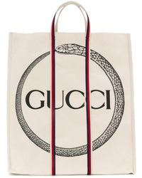 Gucci BAUMWOLLE AKTENTASCHE - Weiß