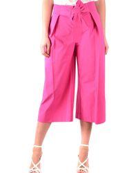 Pinko Fuchsia Cotton Pants - Pink