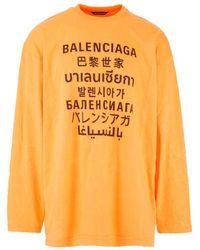 Balenciaga POLYESTER PULLOVER - Orange