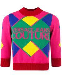 Versace Jeans Couture Jumper - Multicolour