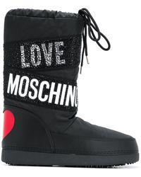 Love Moschino POLYESTER STIEFELETTEN - Schwarz