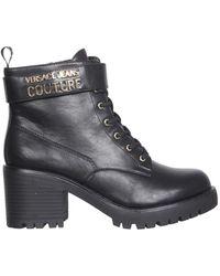 Versace Jeans Couture 71va3s9071570899 andere materialien stiefel - Schwarz