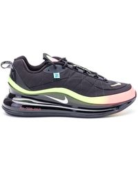 Nike Synthetic Fibres Sneakers - Black