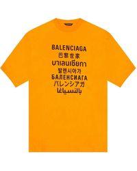 Balenciaga POLYESTER T-SHIRT - Orange