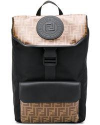 Fendi Multicolour Polyamide Backpack - Black