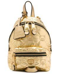 Moschino Gold Polyamide Backpack - Metallic