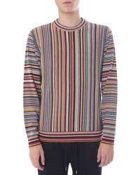 Paul Smith designer cardigan SALE  was £70 now £20