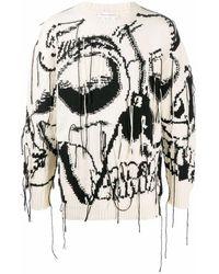 Alexander McQueen WOLLE SWEATER - Weiß