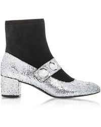 Marc Jacobs Pvc Ankle Boots - Metallic
