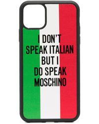 Moschino Plastic Cover - Green