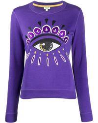 KENZO Purple Cotton Sweatshirt