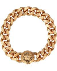 Versace Armband aus Metall - Mettallic